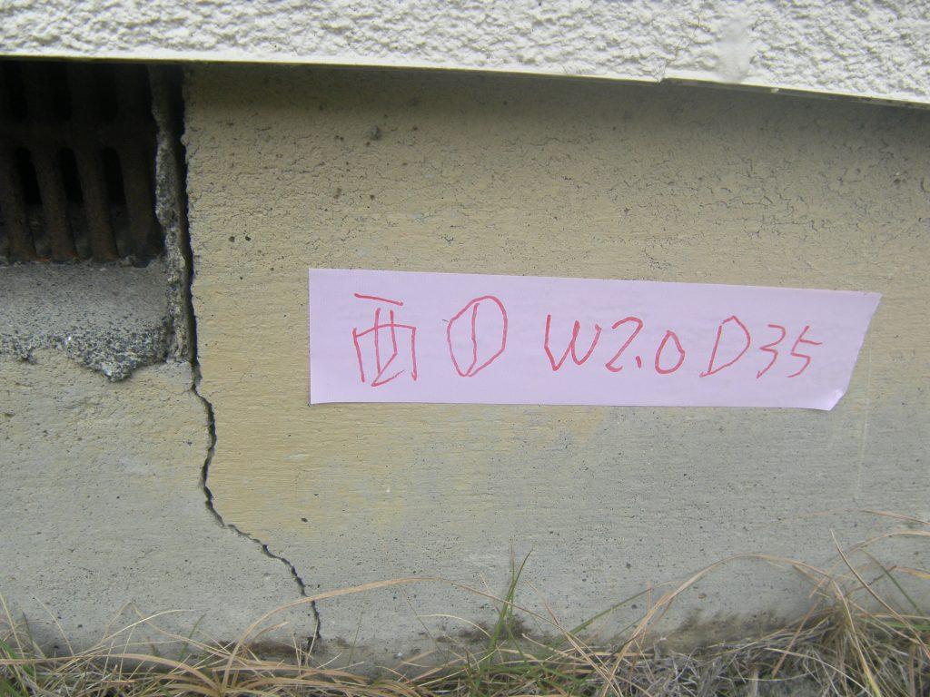 【耐震診断】今の住んでいる家の耐震性を知ろう!