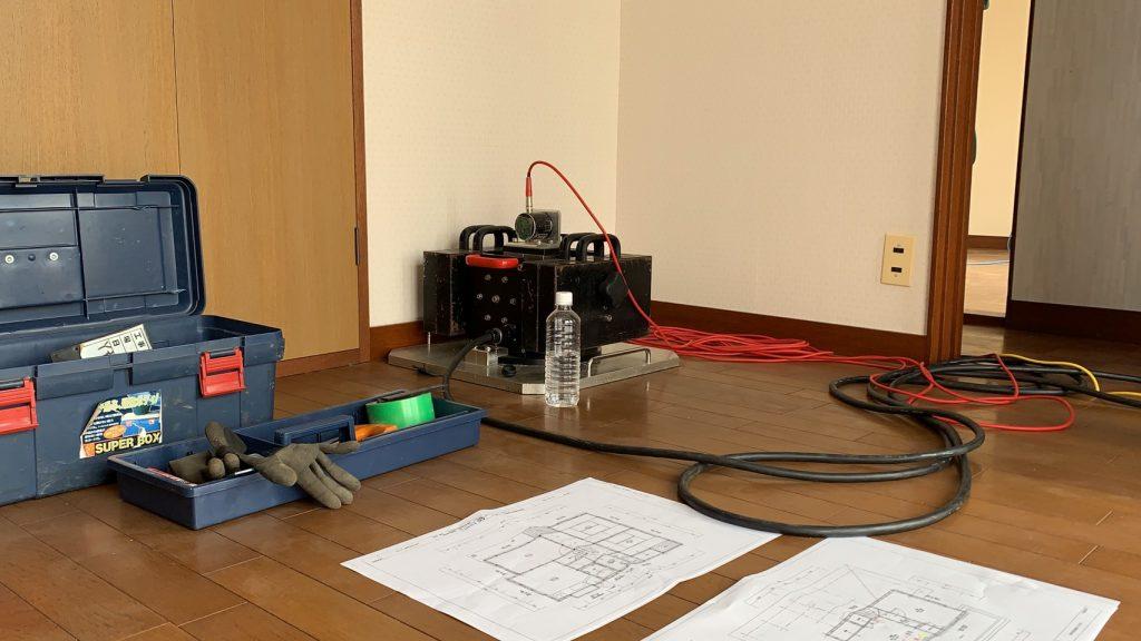 【動的耐震診断】今の家はどのくらいの揺れに耐えれる家なのかを知ろう!